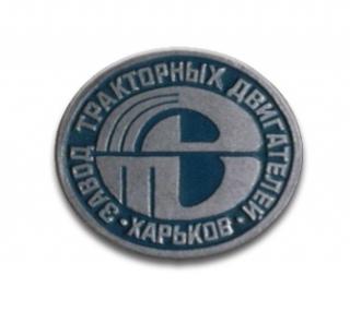 ОАО «Харьковский завод тракторных двигателей» ХЗТД