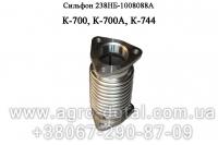 Сильфон 238НБ-1008088А выхлопной системы трактора К-701
