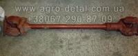 Вал карданный 120.36.011 задний  Х Т З-121