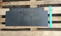 Щиток грязевой передний 151.47.037-1-01  трактора Х Т З 17222 ,Х Т З-17221-21 ,Х Т З-17221-09