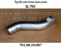Труба 701.00.10.087 системы выхлопа двигателя ЯМЗ-240 колесного трактора К-701