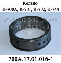 Кольцо 700А.17.01.016-1 ведущего вала коробки передач трактора К 700,К 701,К 702