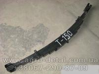 Рессора 214-2902012-06 передняя трактора Т150 ХТЗ (8 листов) L=1370мм