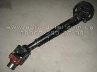 Вал карданный 79.36.025 Р-01 под двигатель А-41 гусеничного трактора ДТ-75,ДТ-75Н