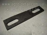 Клин 700А.28.00.021 фиксации вертикальной оси рамы колесного трактора К-700,К-701