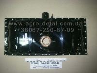 Бак радиатора верхний 36-1301050-Б латунь двигателя Д-65 трактора  Ю М З