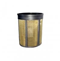 Фильтр 150.37.038-3 масляный заборный
