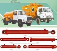 Гидроцилиндр опускания стрелы 16ГЦ.80/50.ПП.000-680 автомобиля по вывозу мусора ТБО КО-440-7,КО-505-А,КО-505,КО-524,КО-440-1