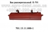 Бак расширительный 701.13.11.000-1 системы охлаждения двигателя ЯМЗ-240 трактора К-701