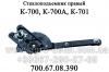 Стеклоподъемник К-700 700.67.08.390 правый трактора Кировец К700,К701