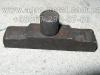 Сухарь 700.17.01.294-1 вилки включения гидронасоса НМШ-25А коробки трактора К-700,К-701