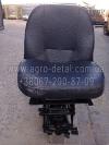 Сиденье 151.44.001-3-01 водительское тракторов Х Т З, Т-151,Т-156,Т-17221,Т-17021,Т-157