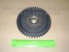 Шестерня привода гидронасоса 25Ф.22.103  трактора Х Т З, Т-25Ф,Т-25ФМ, Т-2511,Т-3510