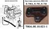 Проставка 700А.00.10.021-1 амортизатора двигателя трактора К-700,К-700А,К-701.