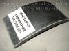 Накладка тормозной колодки 700.23.00.081 колесного трактора К-700, К-701,К-702