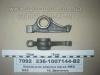 Коромысло клапана 236-1007144-В