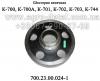 Шестерня венечная 700.23.00.024-1 бортового редуктора трактора К-700,К-701