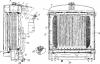 Радиатор водяной 74.13.001-4     ( 74.13.050-3 )