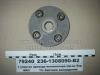 Муфта упругая 236-1308090-В привода вентилятора