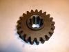 Шестерня 150.41.223-7 ведущего вала Z=21.d=8 на 1025 об/мин редуктора ВОМ тракторов Т-150,Т-151